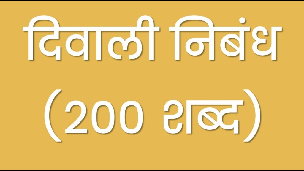 017 Maxresdefault Essay Example For Diwali In Fantastic Hindi On 50 Words Class Short 3 Large