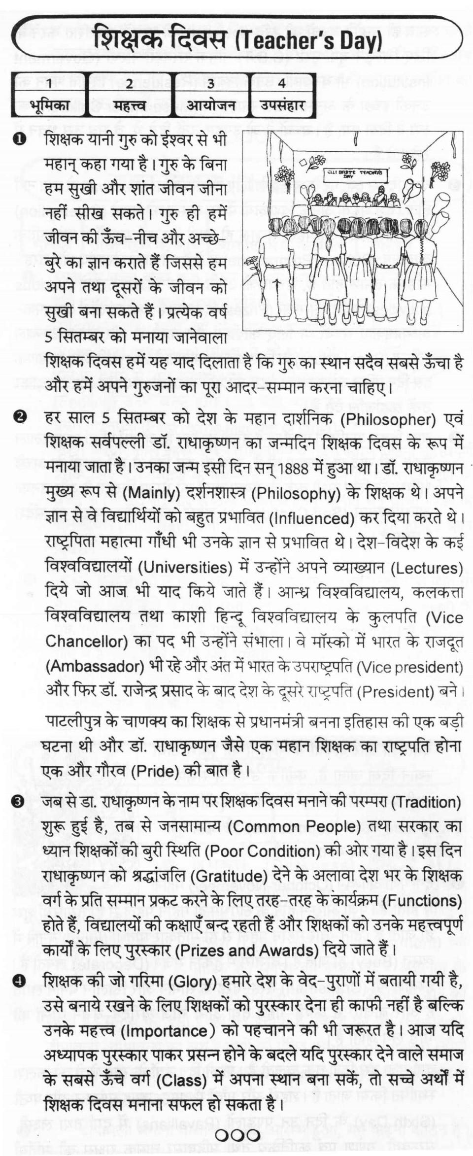 Scholarships in ct