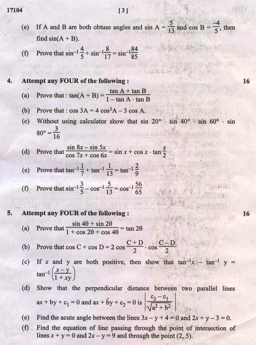 017 Thomas Jefferson Essay Example High School Admissions Test Topic Basic Mathematics All English Questions Economics Sample Scholarship Hunter Biology Magnificent Full