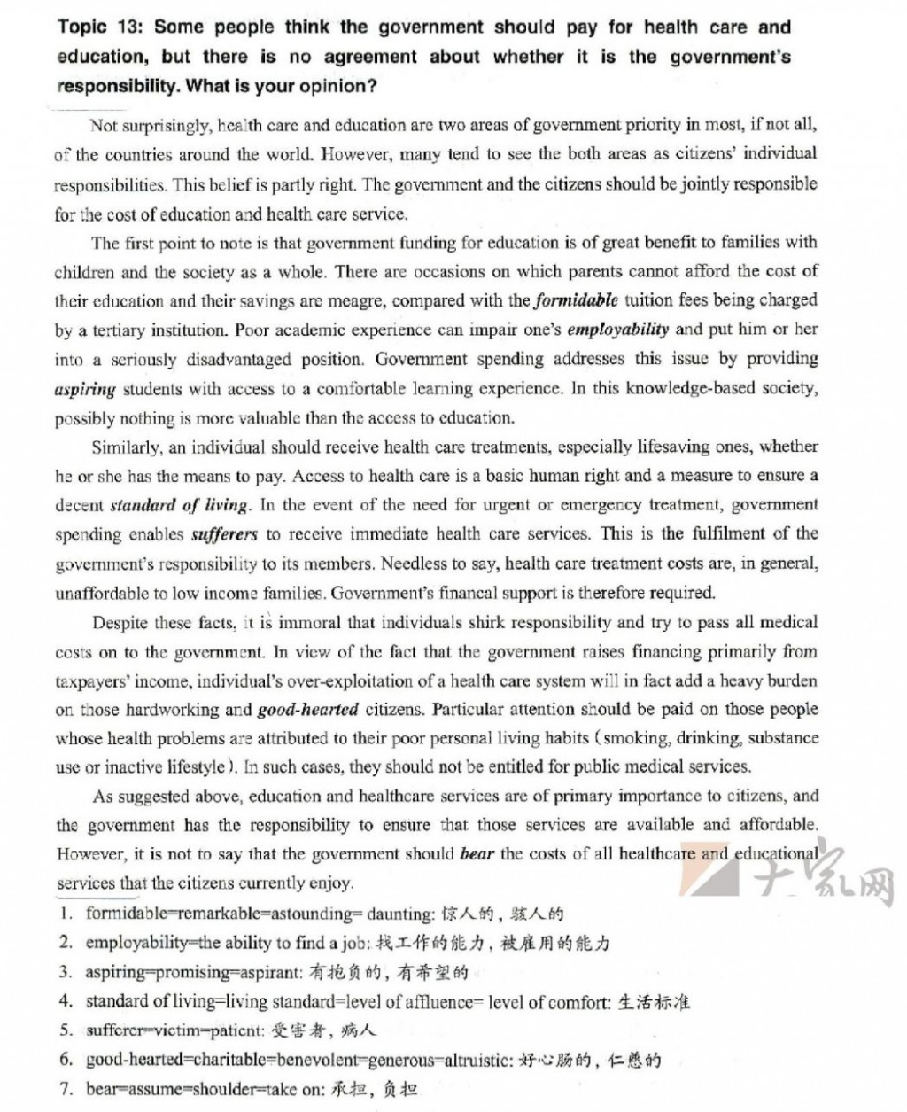 017 Toefl Ibt Essay Topics Topic Sample Writing Highschool With Answers Independent Pdf 1048x1285 Striking 2015 Large