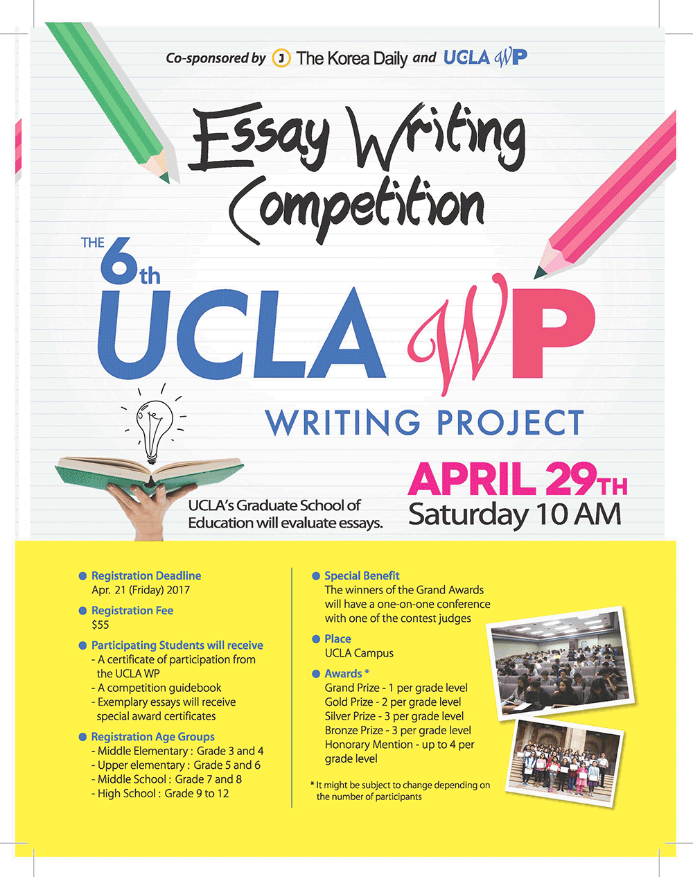 017 Uclakoreandaily Flyer Essay Contest Middle School Breathtaking Competition For Creative Writing Curriculum Online High Students Full
