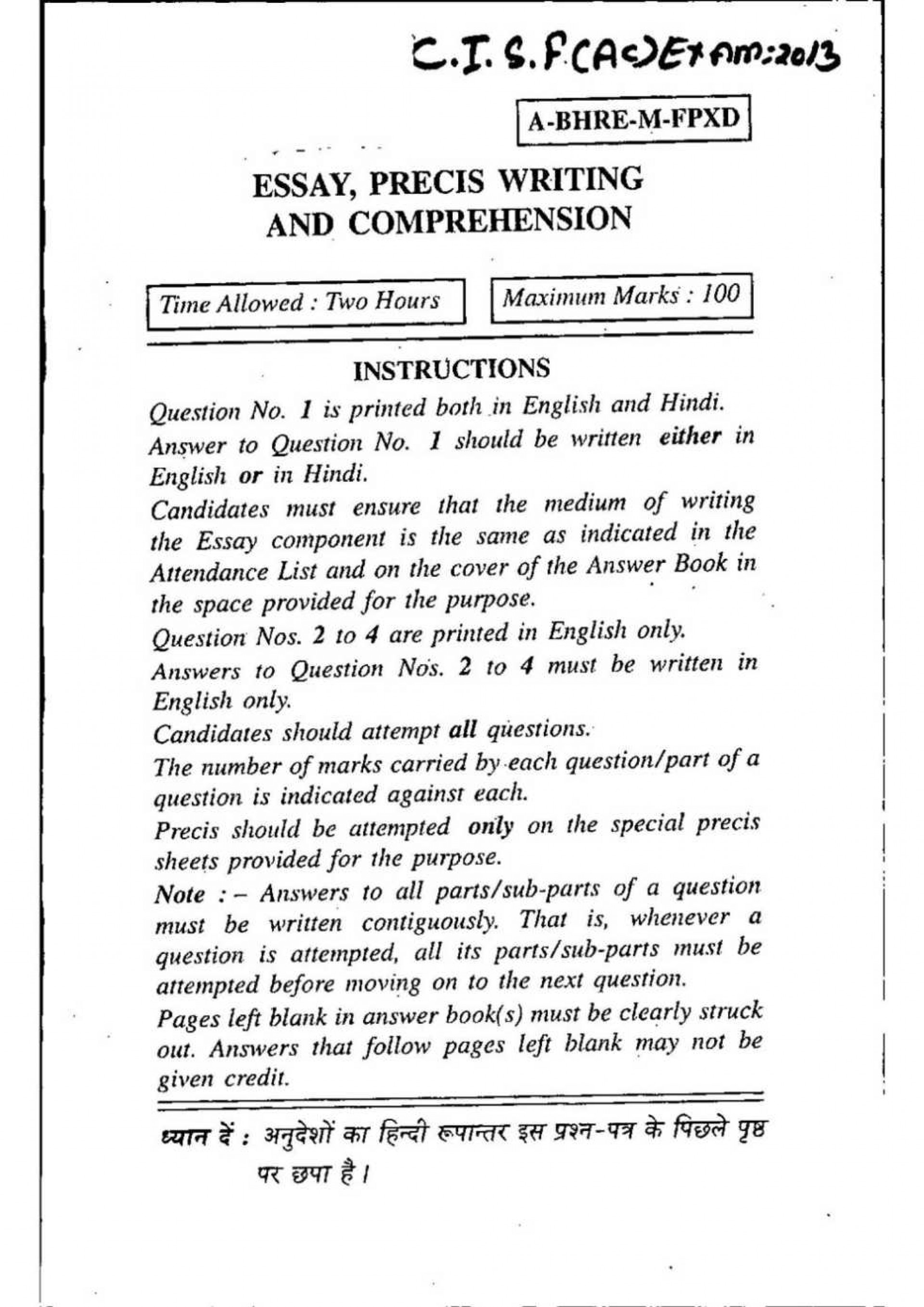017 Upsc Cisf Ltd Departmental Competitive Exam Essay Precis Writing And Compreh On Music Marvelous Musical Instruments Importance Of Culture 1920