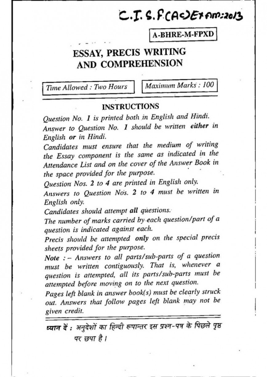 017 Upsc Cisf Ltd Departmental Competitive Exam Essay Precis Writing And Compreh On Music Marvelous Classical Concert Musician