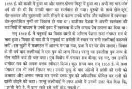 018 10053 Thumbresize7201133 Essay Example Respect To Unbelievable Elders In Hindi Respecting For Class 2 6
