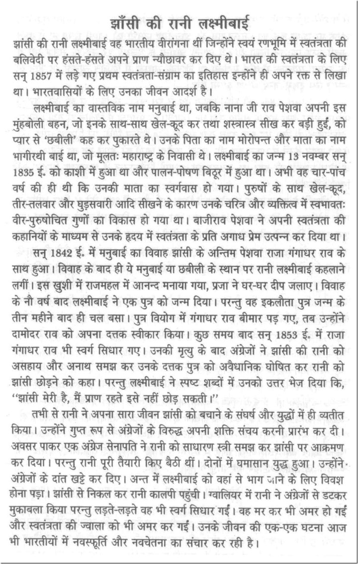 018 10053 Thumbresize7201133 Essay Example Respect To Unbelievable Elders In Hindi Respecting For Class 2 6 Full
