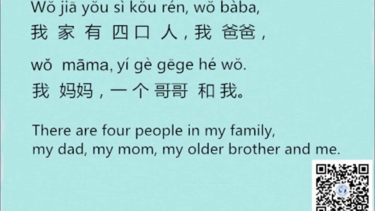 018 Chinese Essay Example Amazing Art Topics Vce Formats Sheet Full