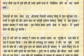 018 Diwali Katha Deepavali Festival Essay In Tamil Unbelievable Christmas Language
