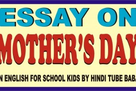018 Essay Example Mothers Day Top In Kannada Contest Mother's Telugu