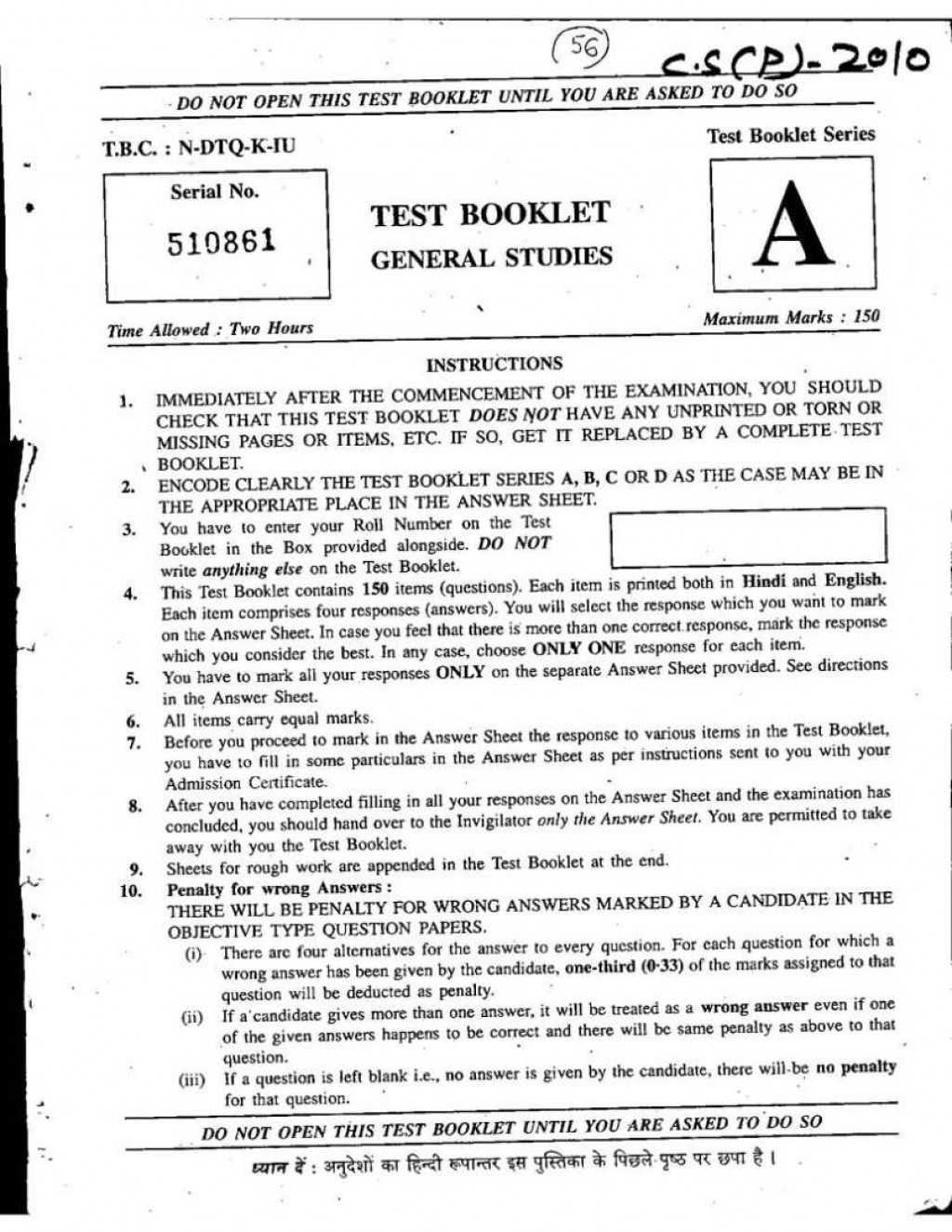 018 Essay Example State Bank Of India So Previous Year Papers Free Download Amazing Writer App Generator Software Large