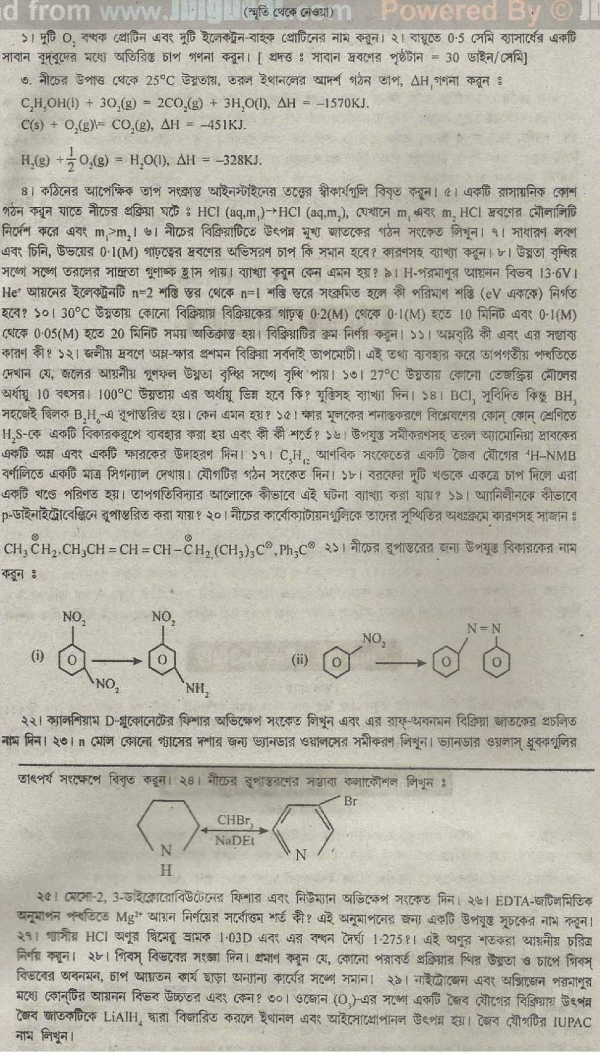 018 Essay Example West Bengal School Service Commission Last Year Question Papers Of Chemistry Pope On Unique Criticism Part 2 Pope's Was Written In 1920
