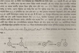 018 Essay Example West Bengal School Service Commission Last Year Question Papers Of Chemistry Pope On Unique Criticism Part 2 Pope's Was Written In
