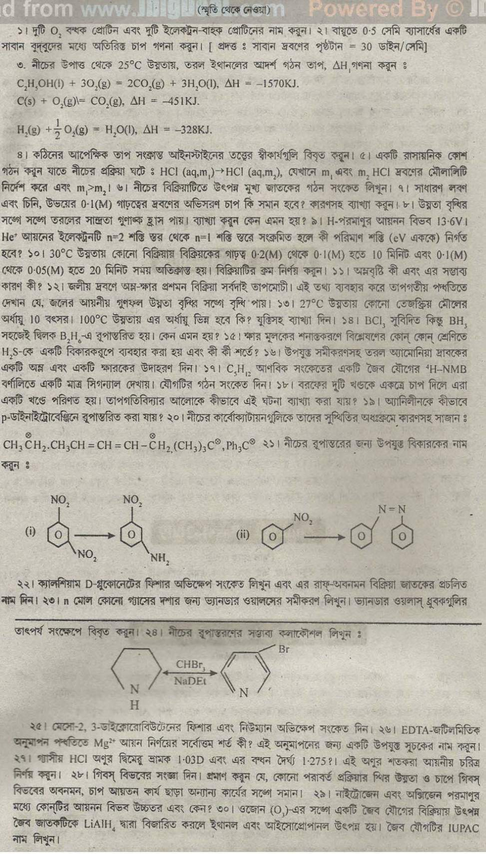 018 Essay Example West Bengal School Service Commission Last Year Question Papers Of Chemistry Pope On Unique Criticism Part 2 Pope's Was Written In Full