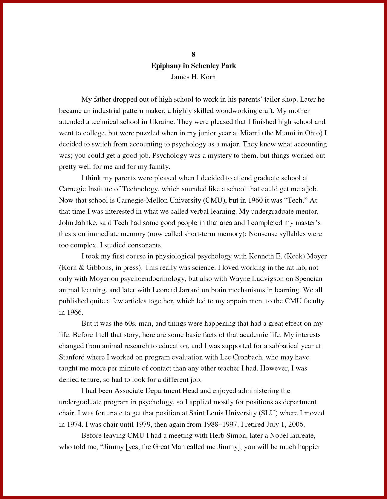 Freshman essay evaluation mit
