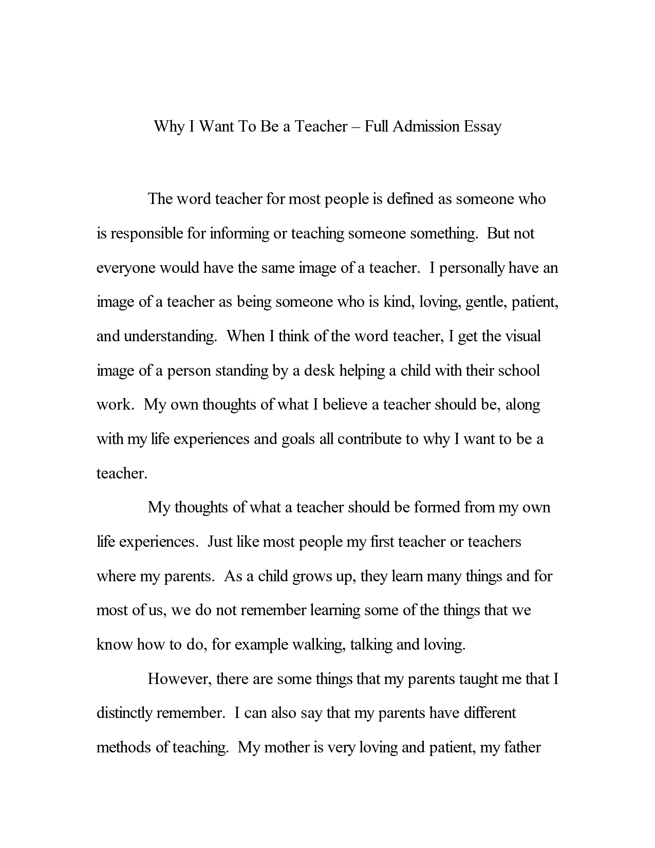 accepted college essay