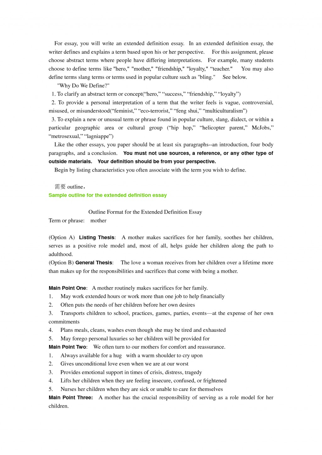 018 G5v3mngunh Essay Example Definition Unique Outline Writing Pdf Hero Success Large