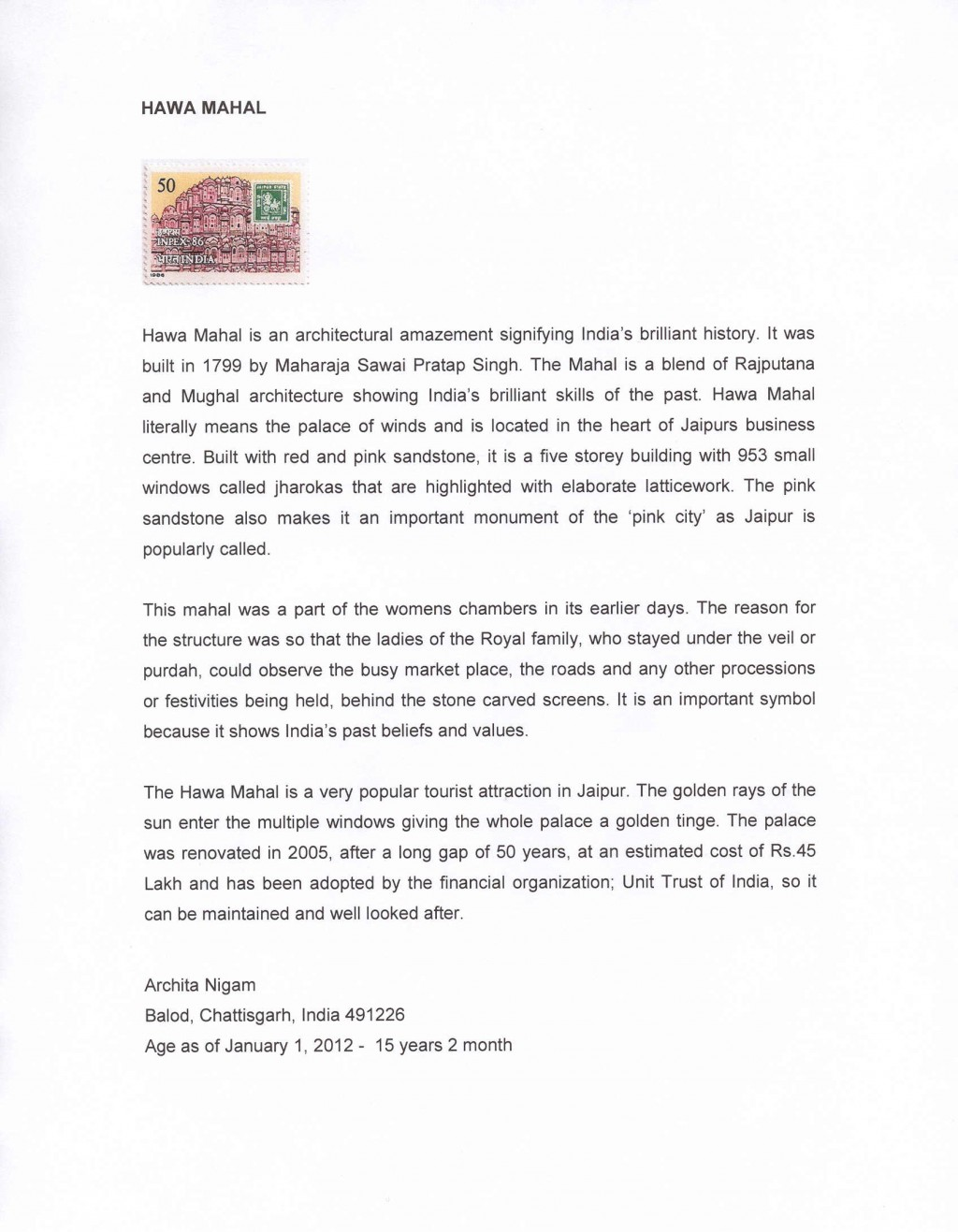 018 Hawamahal Concept Essay Fearsome On Racism Paper Examples Beauty Large