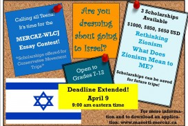 018 Scholarship Essay Contests Example Contest Flyer Half Page Stupendous For Middle School Students High Seniors