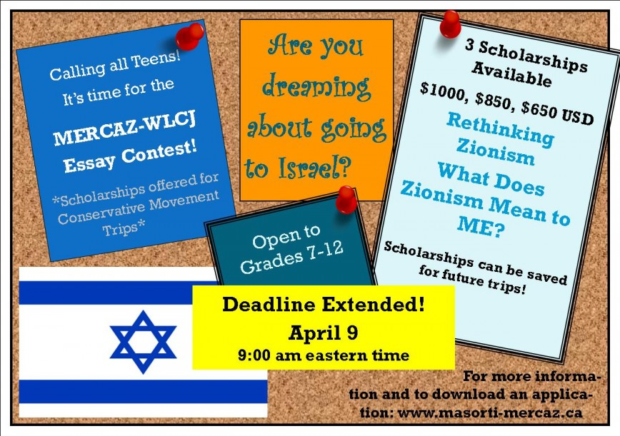 018 Scholarship Essay Contests Example Contest Flyer Half Page Stupendous Canada For High School Students Seniors