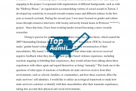 018 Statement Of Purpose Graduate School Sample Essays Essay Example Top Examples Mba Nursing