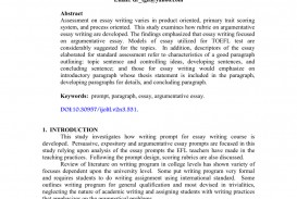 019 Argumentative Essay Prompts Largepreview Rare Topics For 7th Graders College High School Pdf