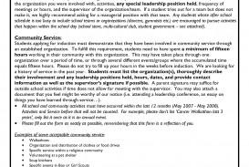 019 Essay Example National Junior Honor Society Unusual Samples
