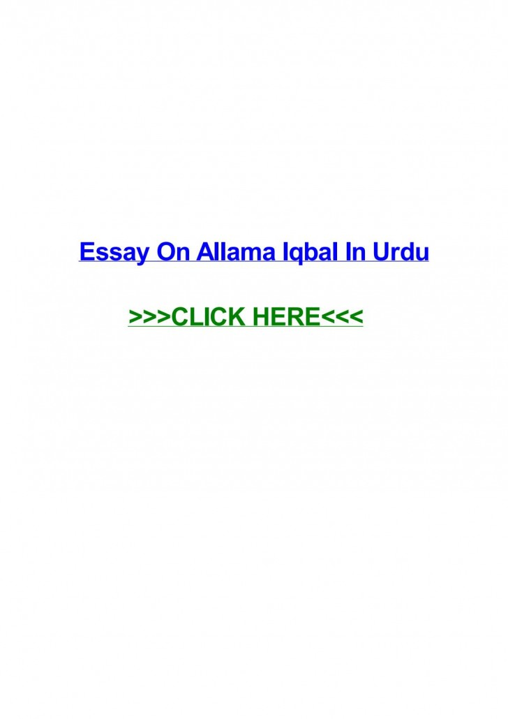 019 Essay Example Page 1 Urdu Allama Dreaded Iqbal On In For Class 10 With Poetry Ka Shaheen Headings And 728