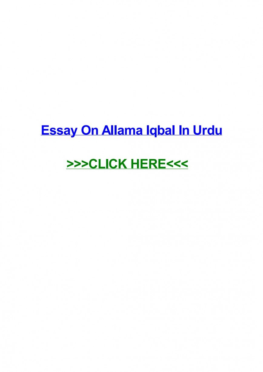 019 Essay Example Page 1 Urdu Allama Dreaded Iqbal On In For Class 10 With Poetry Ka Shaheen Headings And 868