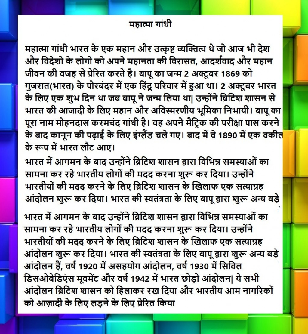 019 Gandhi Jayanti Essay For Kids In Hindi Example Unusual Large