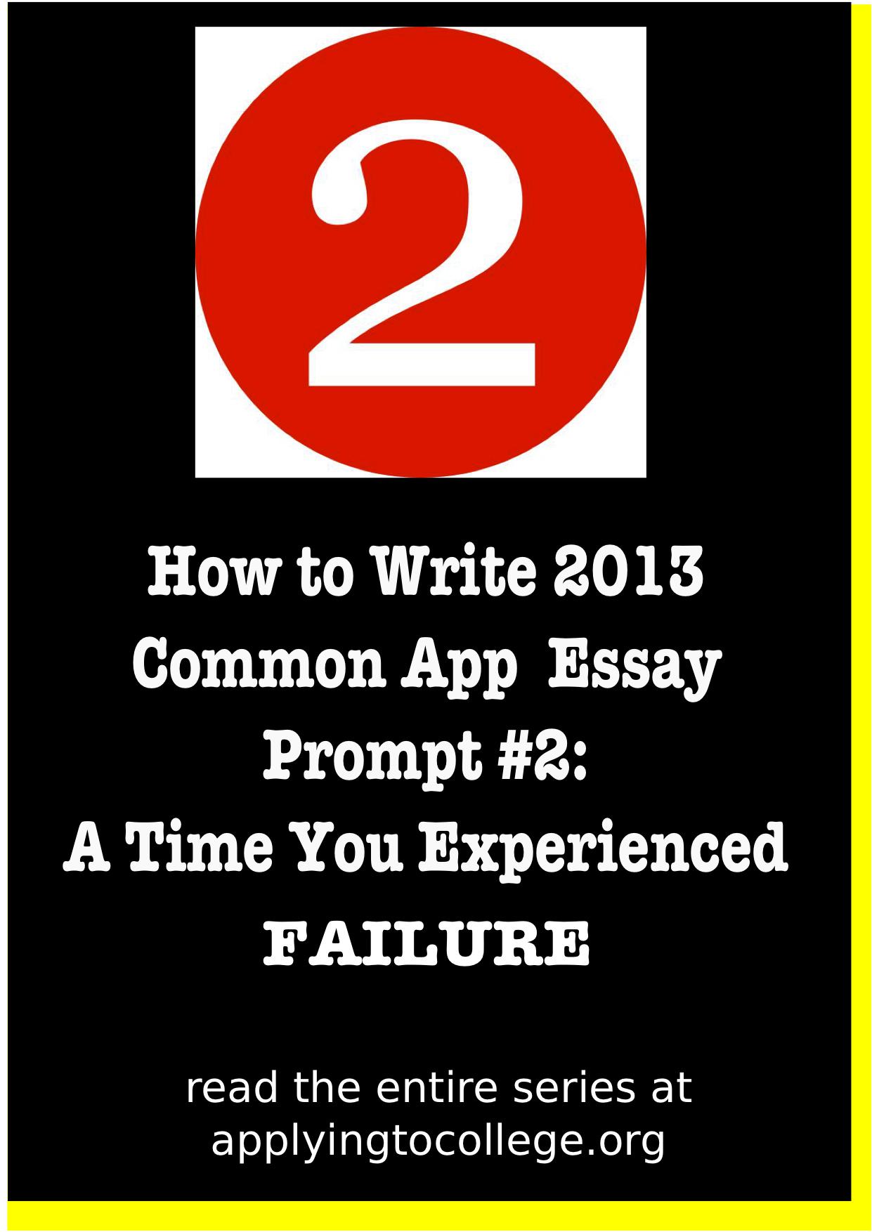 019 How To Write Common App Failure Essay1 Essay Example Prompts Rare 2015-16 Full