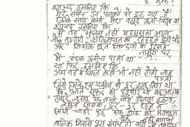 019 K Poem Jpg Essay On Punctuality And Discipline Stunning