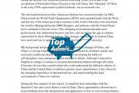 019 Sample Business School Essays Mba Admission Essay Grad Columbias Uz Pdf Career Goals Contribution Duke Harvard Stanford Wharton Values Wondrous 2018