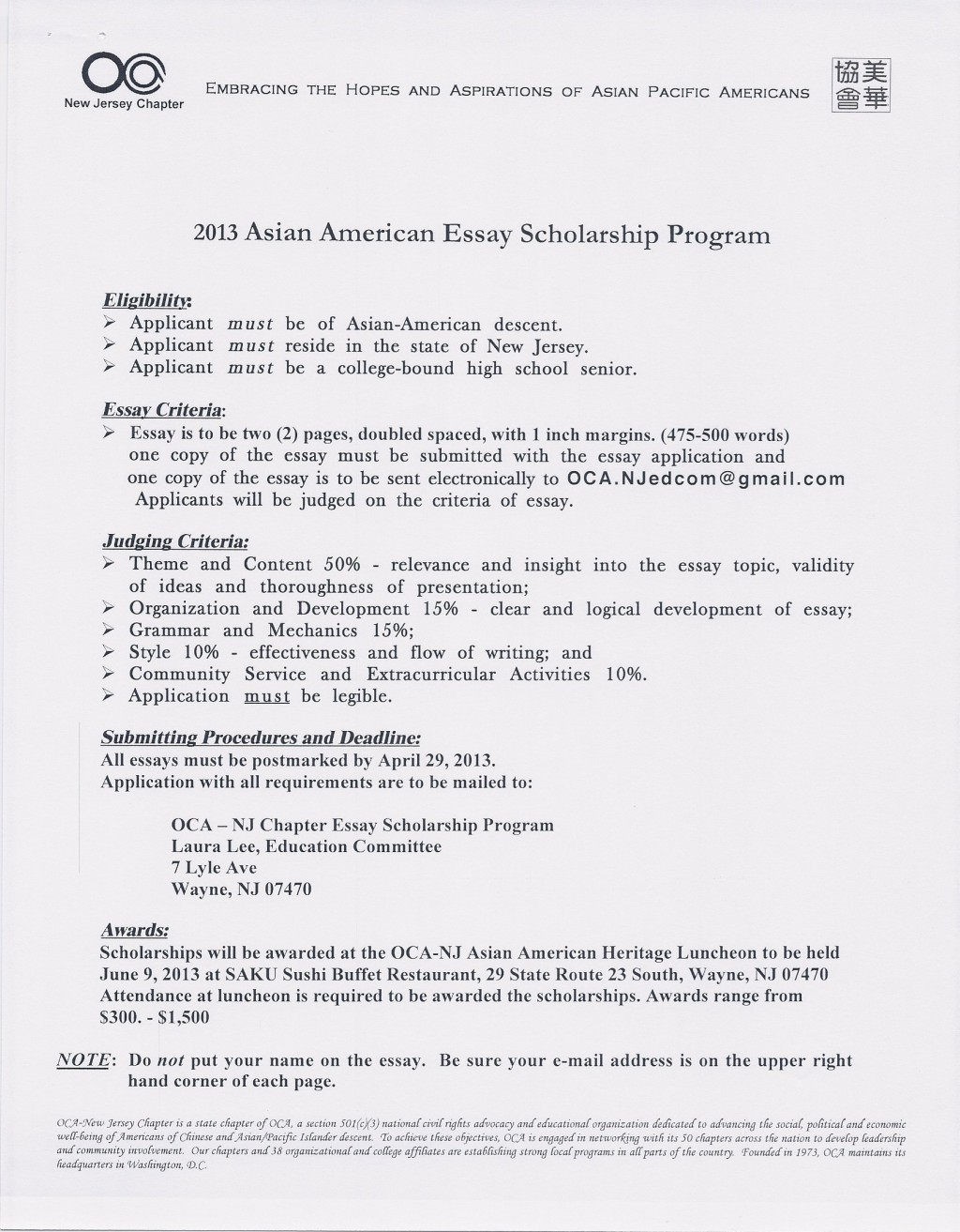 019 Scholarships With Essays Essay Example Singular Without Writing For High School Juniors Class Of 2020 No 2019 Large