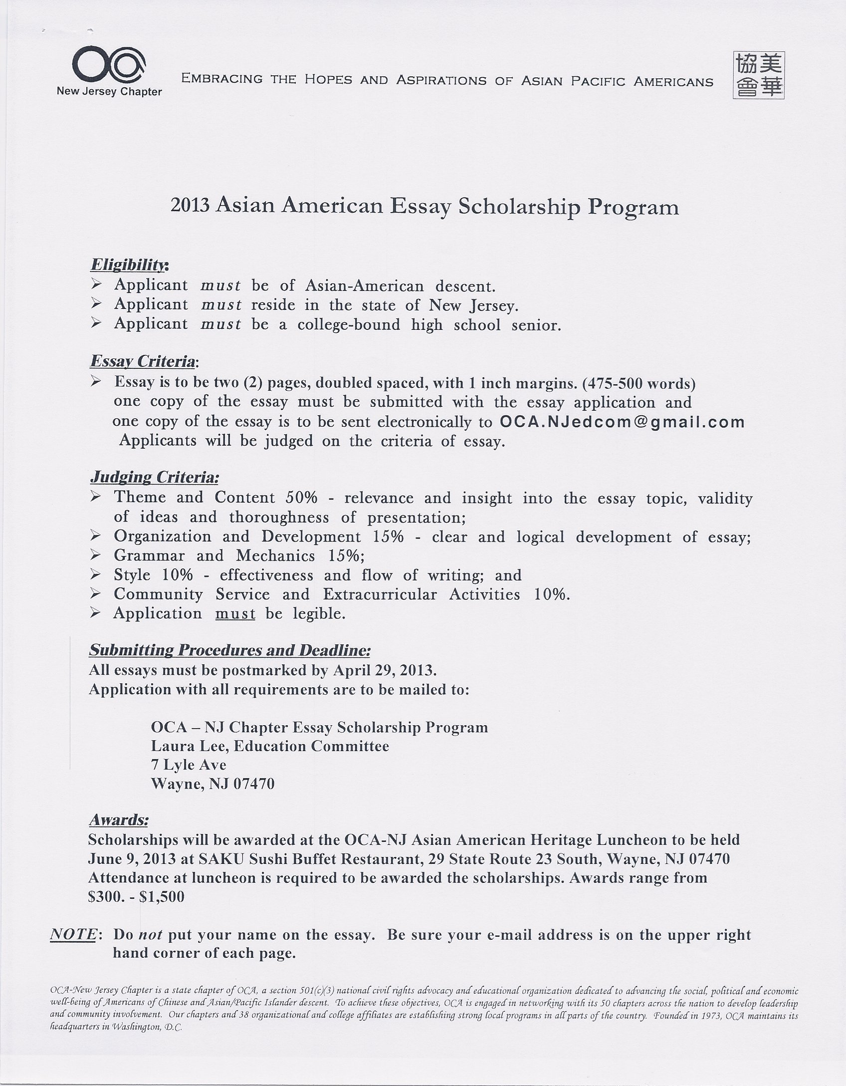 019 Scholarships With Essays Essay Example Singular Without Writing For High School Juniors Class Of 2020 No 2019 Full
