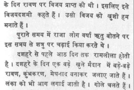 020 Essay Example New Year Stirring Chinese Introduction Bengali In Hindi Malayalam