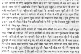 020 Essay Example On India Life Of Ier In Rdquo Hindi Sports 100038 Custom Writing Service Mba Incredible Indian Culture Kannada Short Food Folk Music