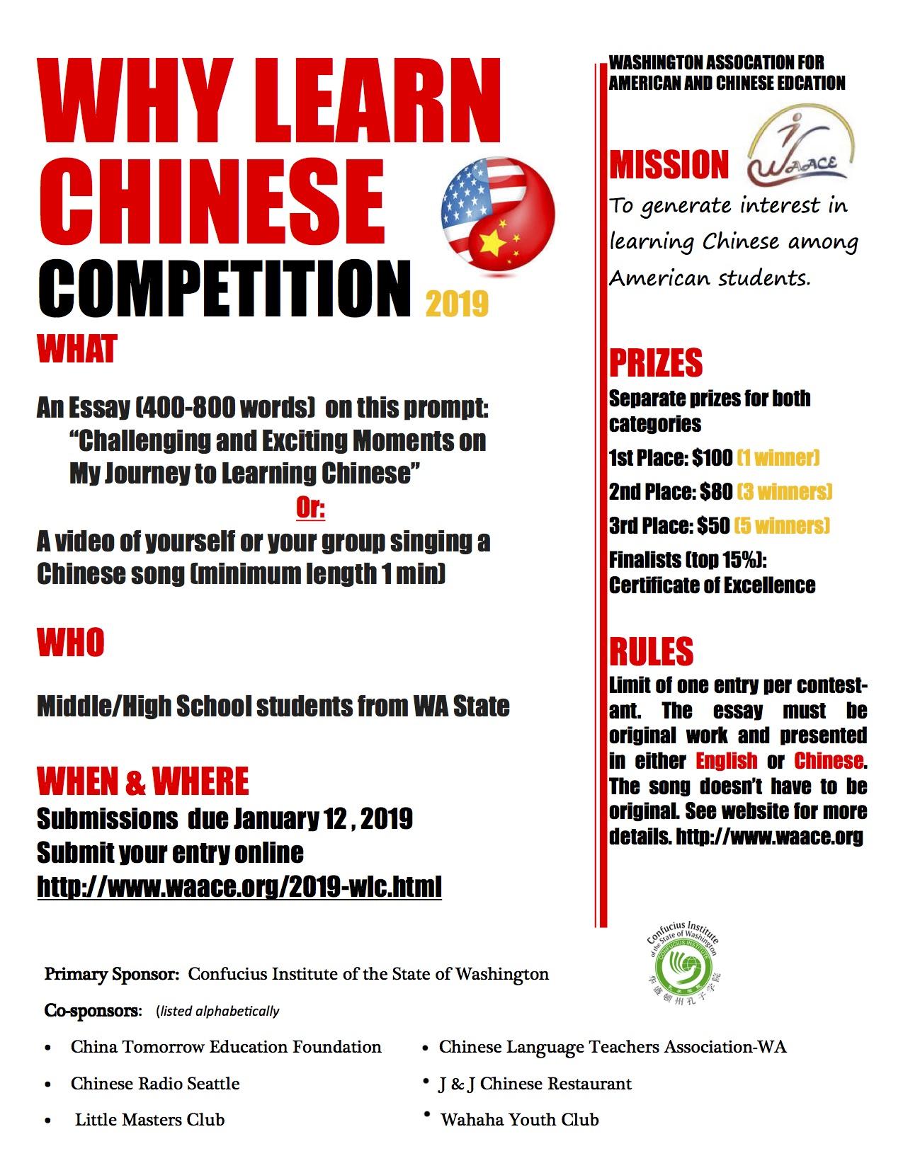 020 Essay Example Wlc2019 Flyer Img Amazing Chinese Art Topics Vce Formats Sheet Full