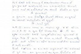 020 Essay On Mother Example My Writing I Love In English Marathi Sca Unbelievable Virtues Of Mary Tongue Malayalam