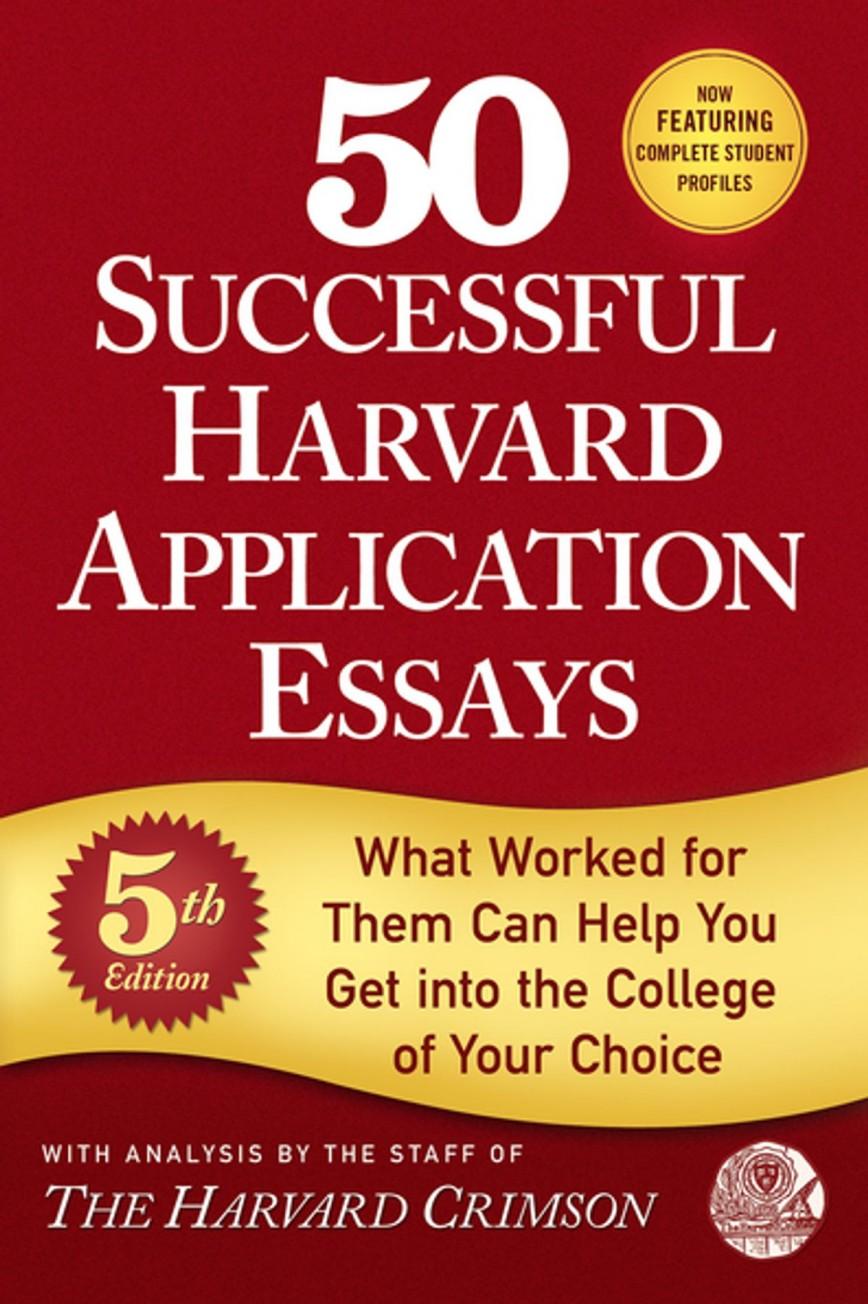 020 Essays 5th Edition Successful Harvard Application Essay Imposing 50 Pdf Free Great