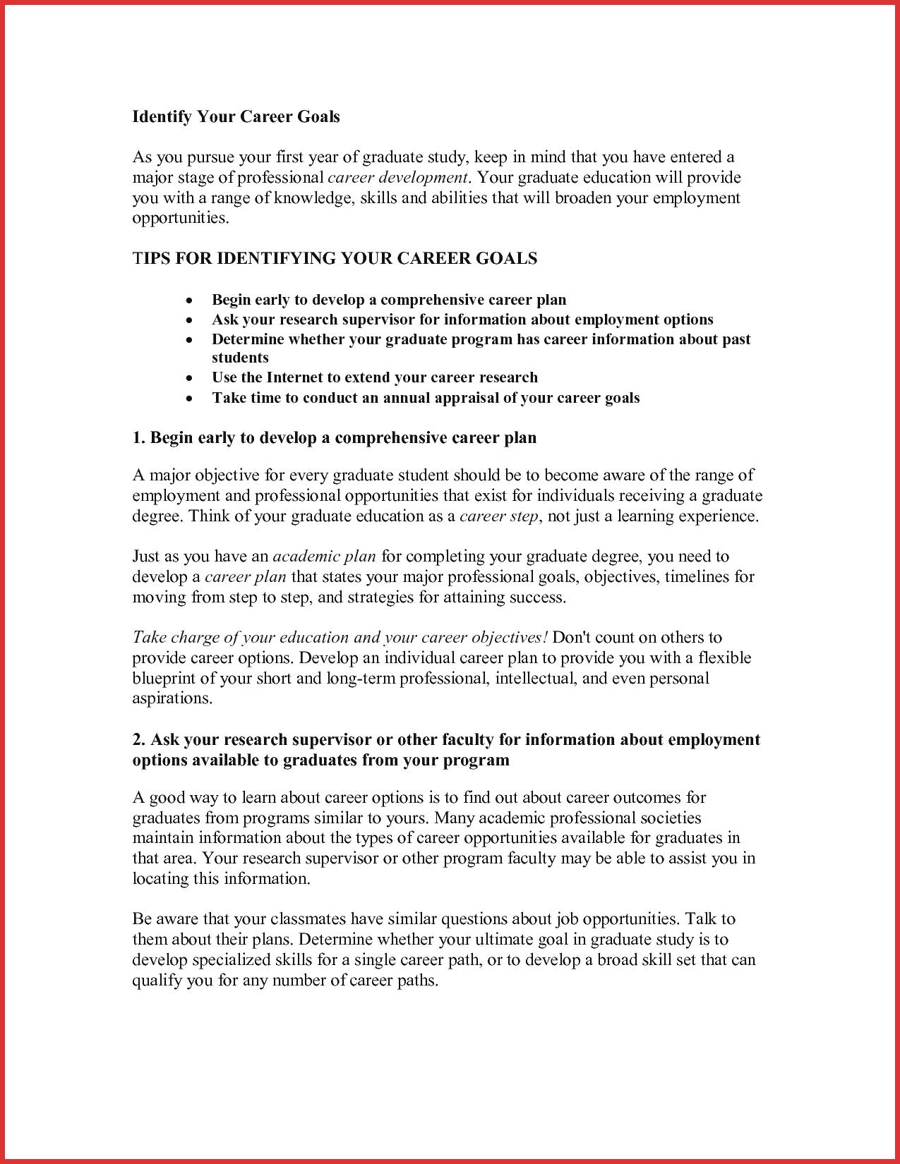 Sample professional goals essay