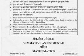 Dissertation help phd degree education application