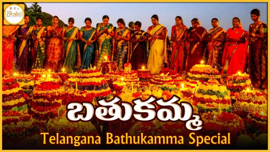 020 Maxresdefault Essay Example On Bathukamma In Dreaded Telugu Short Language 868
