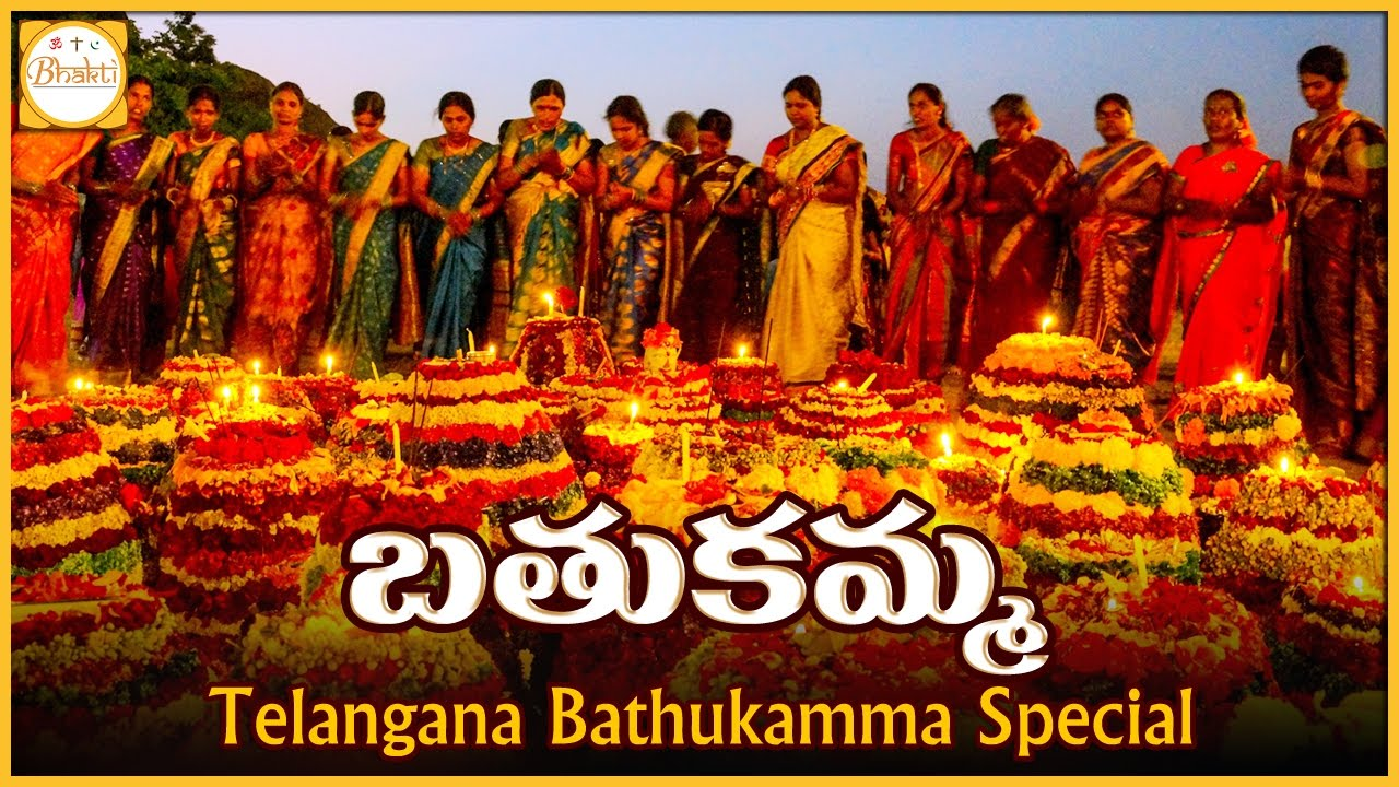 020 Maxresdefault Essay Example On Bathukamma In Dreaded Telugu Short Language Full