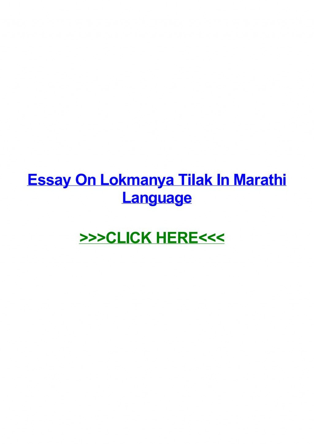 020 Page 1 Essay Example Lokmanya Incredible Tilak Aste Tar In Marathi On Bal Gangadhar Hindi Pdf Large