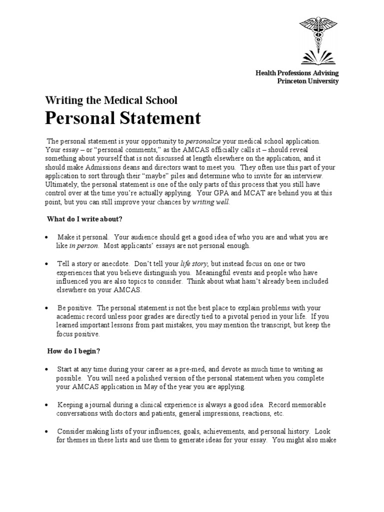020 Writing The Personal Statement Princeton Medical S 57604e71b6d87f03a78b47aa Essay Example Why Career Is Important In Our Frightening Life Full