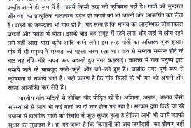 021 0020024 Thumb Hope Essay Phenomenal In Hindi Pope On Man Quotes Analysis