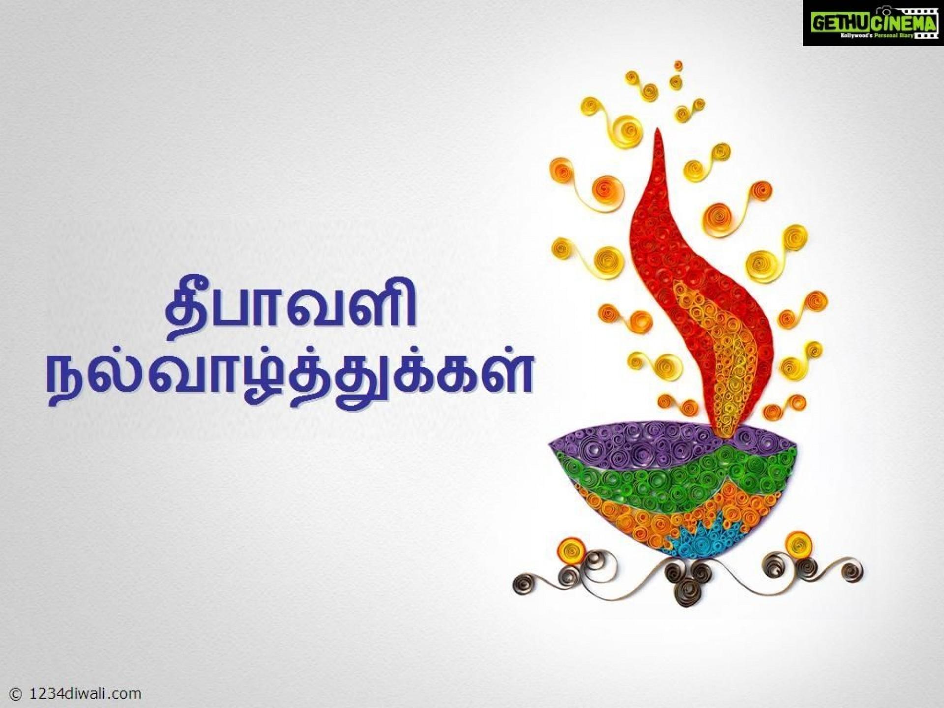 021 Deepavali Festival Essay In Tamil Unbelievable Christmas Language Diwali 1920