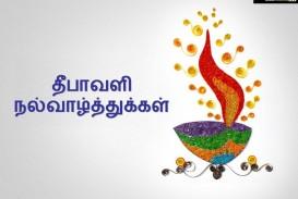 021 Deepavali Festival Essay In Tamil Unbelievable Christmas Language Diwali