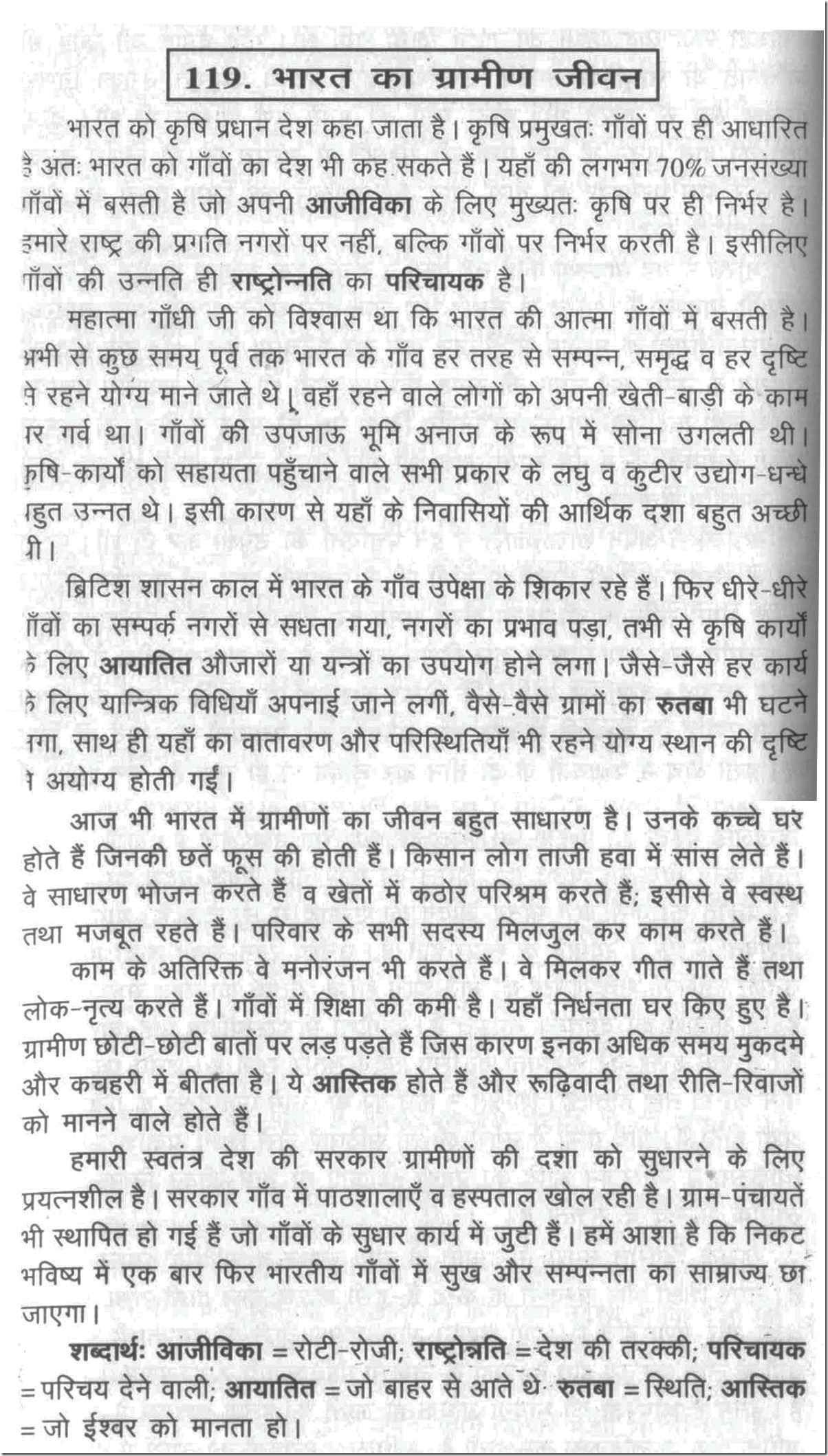 021 Essay Example Cause And Effect Essays Of Cancer For College Students 100119 On Binge Drinking Among Stress Top In Hindi Questions Titles Full