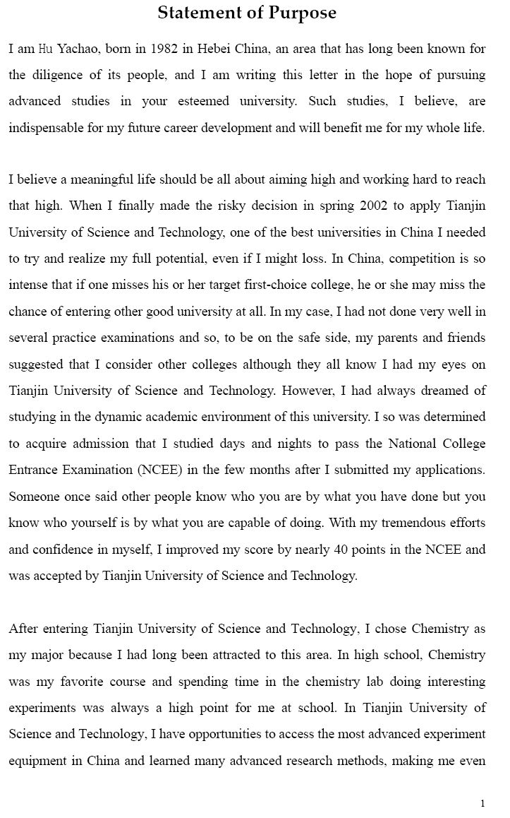 021 Essay Example How To Write Personal Narrative For College Fascinating A Full