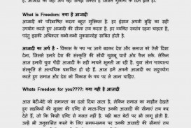 021 Essay Example Independence252525252bday252525252bspeech252525252bin252525252bhindi First Day Of Marvelous School High Titles For In Hindi Class 4